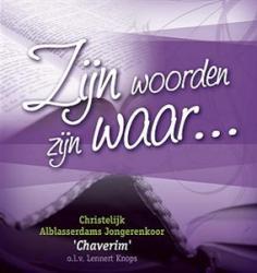 http://lennertmaria.starteenwinkel.nl/product/9402/Zijn_woorden_zijn_waar.aspx